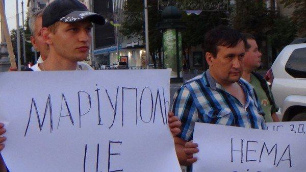 Харьковский Евромайдан поддержал Мариуполь (ФОТО) (фото) - фото 1