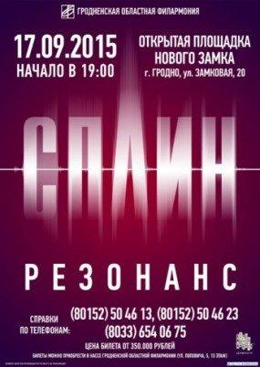cisafisha_143618813633