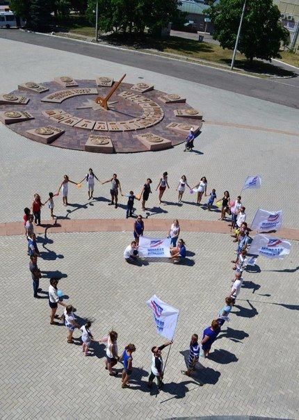 В Макеевке прошел флешмоб « Я люблю свой город!» (фото) - фото 1