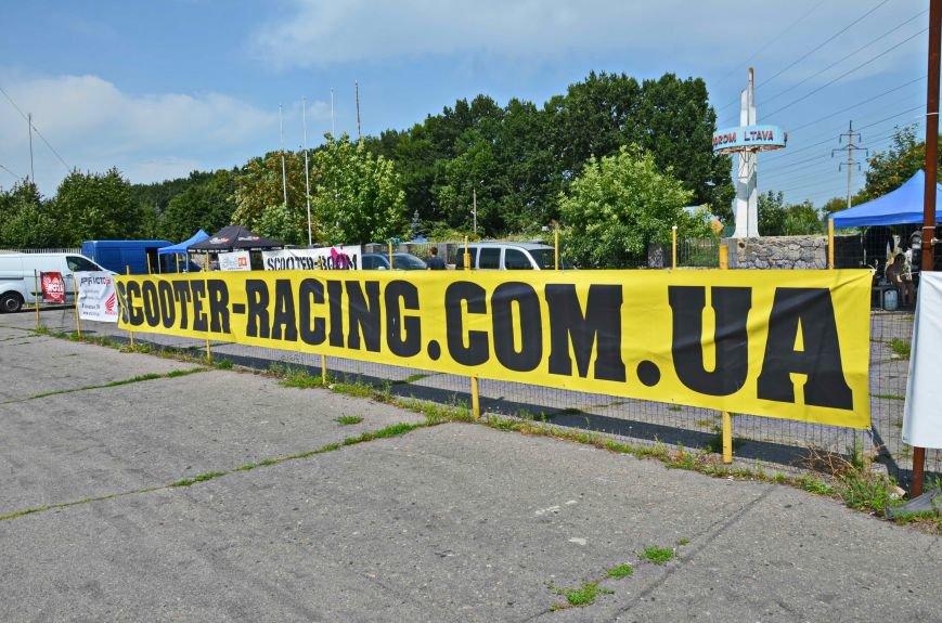 В Полтаве прошли гонки на скутерах. Фото (фото) - фото 4