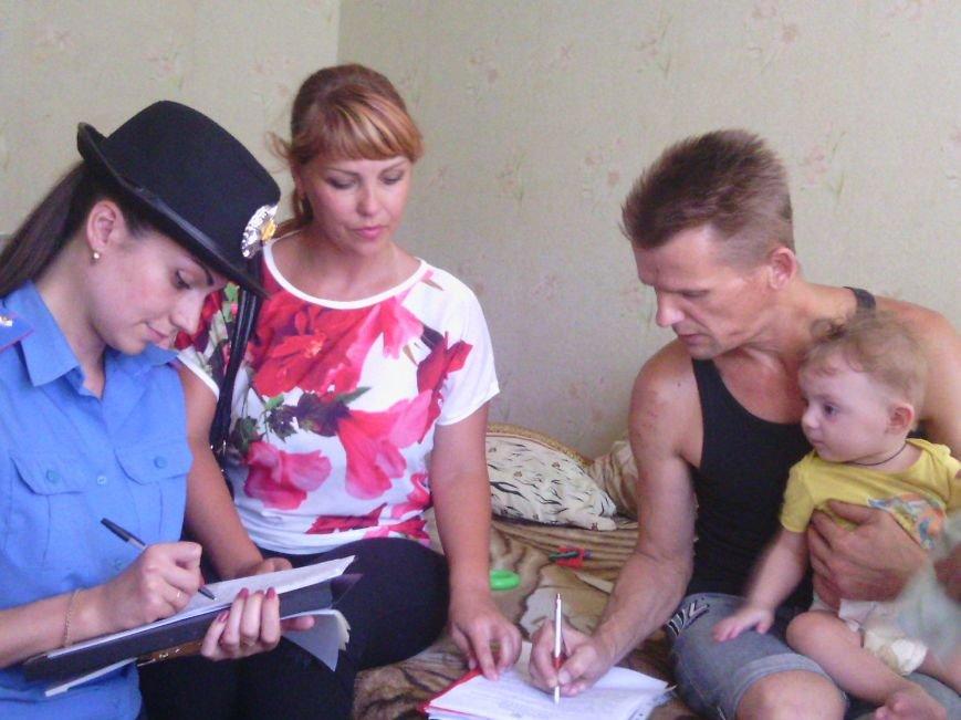29 павлоградских детей воспитываются в неблагополучных семьях, фото-1
