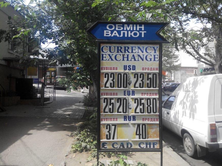 Валютный рынок Николаева ушел на летние каникулы (ФОТОФАКТ) (фото) - фото 2