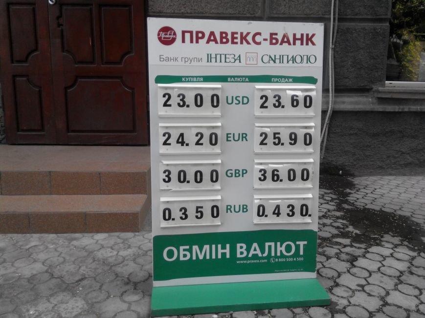 Валютный рынок Николаева ушел на летние каникулы (ФОТОФАКТ) (фото) - фото 3