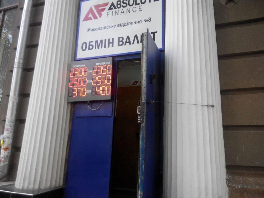 Валютный рынок Николаева ушел на летние каникулы (ФОТОФАКТ) (фото) - фото 4