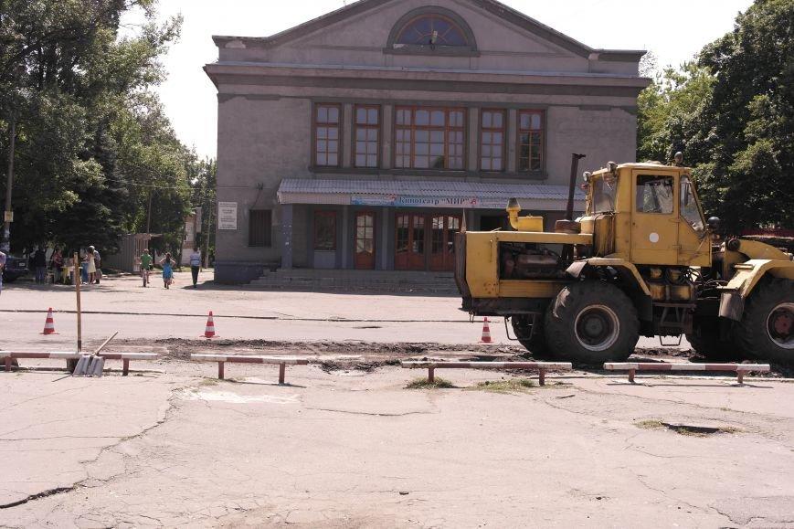 Ремонт центральных улиц Красноармейска продолжается, фото-1