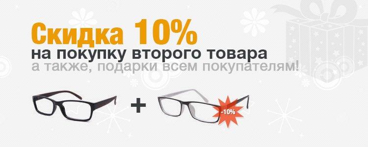 Взгляд через солнцезащитные очки и оправы от MyGlass.in.ua, фото-1