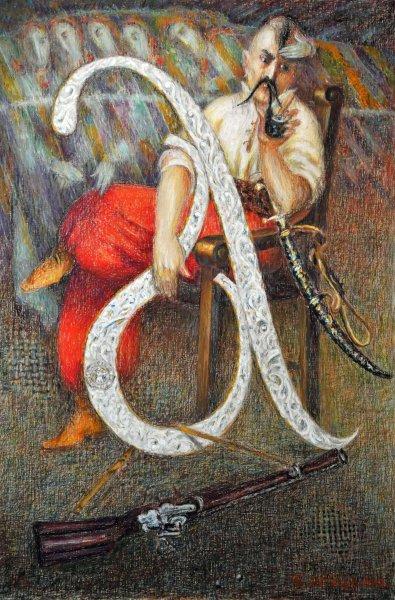 У чернівецькому «Вернісажі» відкрилася виставка художника Бориса Негоди (фото) - фото 1