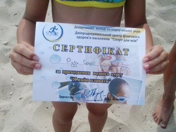 В Днепродзержинске завершилось ежегодное мероприятие «Я умею плавать» (фото) - фото 3