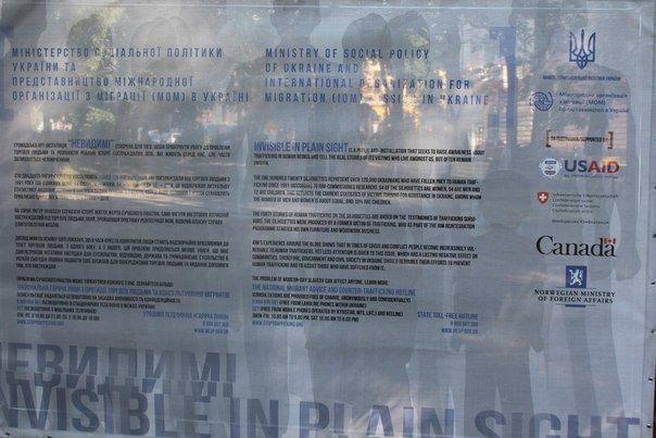 Арт-інсталяцію «Невидимі» презентують у Чернівцях (ОНОВЛЕНО), фото-8