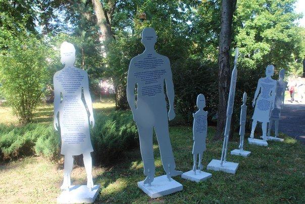 Арт-інсталяцію «Невидимі» презентують у Чернівцях (ОНОВЛЕНО), фото-5