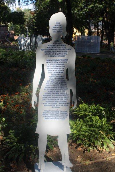 Арт-інсталяцію «Невидимі» презентують у Чернівцях (ОНОВЛЕНО), фото-4