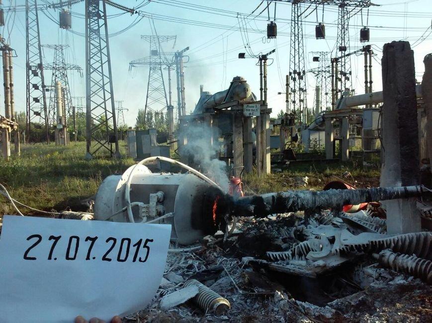 Краматорчане ощутили обстрел Углегорской ТЭС (фото) - фото 2