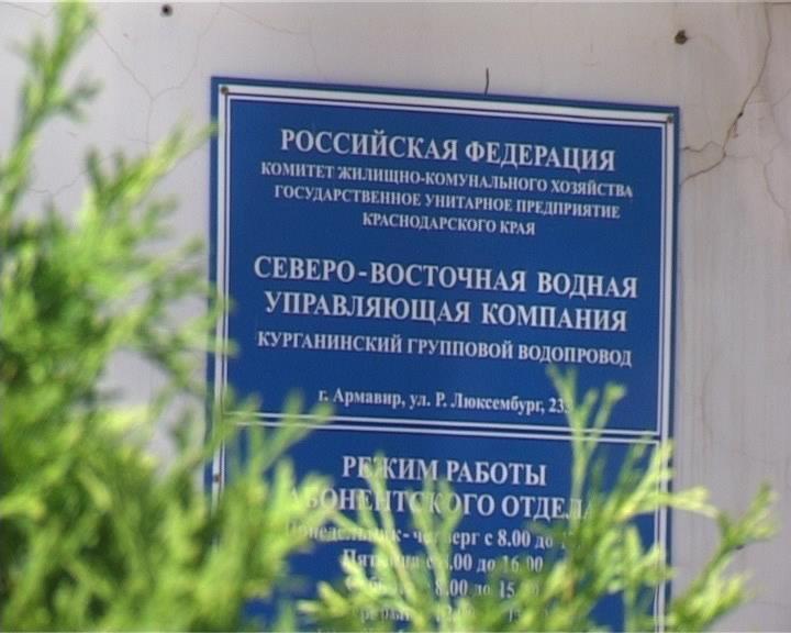 Армавирцы задолжали предприятиям ЖКХ (фото) - фото 1