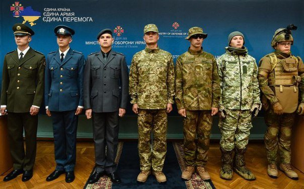 В Минобороны показали новую форму Вооруженных сил Украины (ФОТО) (фото) - фото 1