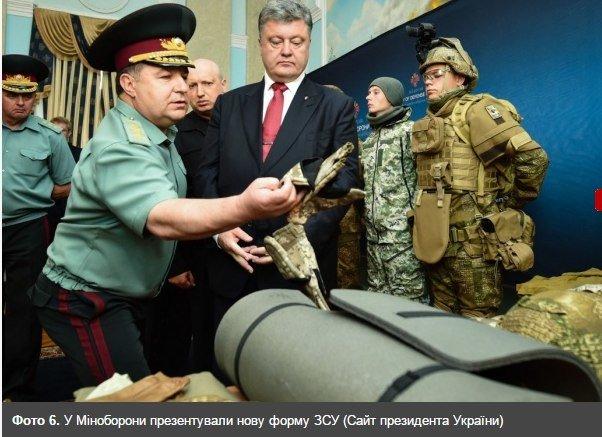 В Минобороны показали новую форму Вооруженных сил Украины (ФОТО), фото-4