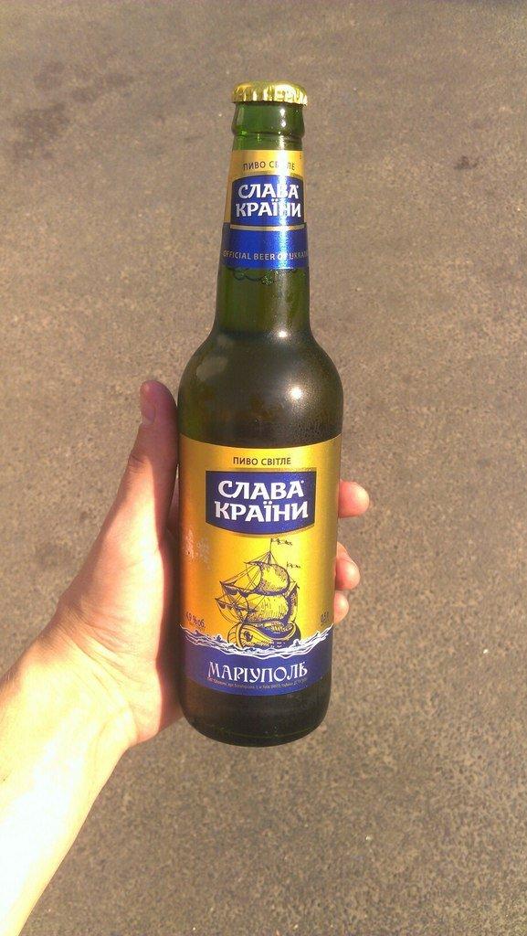 Появилось пиво посвященное Мариуполю (ФОТО) (фото) - фото 1