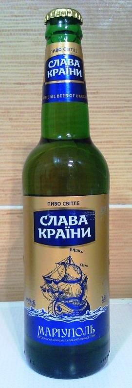 Появилось пиво, посвященное Мариуполю (ФОТО), фото-3