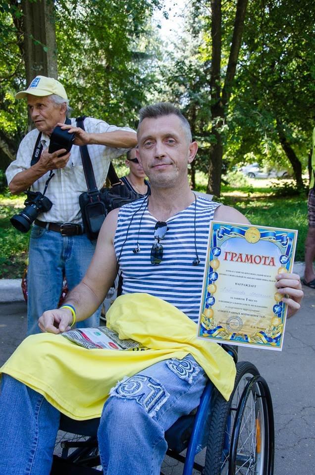 На озере Рапное краматорские инвалиды соревновались в плавании (ФОТО), фото-14