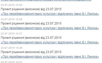 Скриншот 2015-07-28 10.29.12