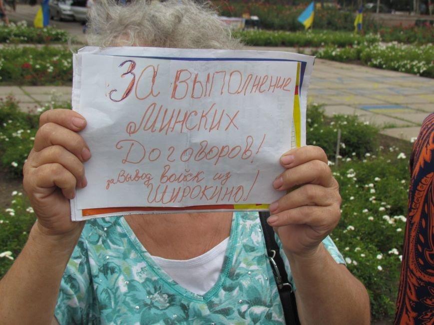 Участники незаконного референдума в Мариуполе вышли на митинг в поддержку Порошенко и Минских соглашений (ФОТО), фото-1