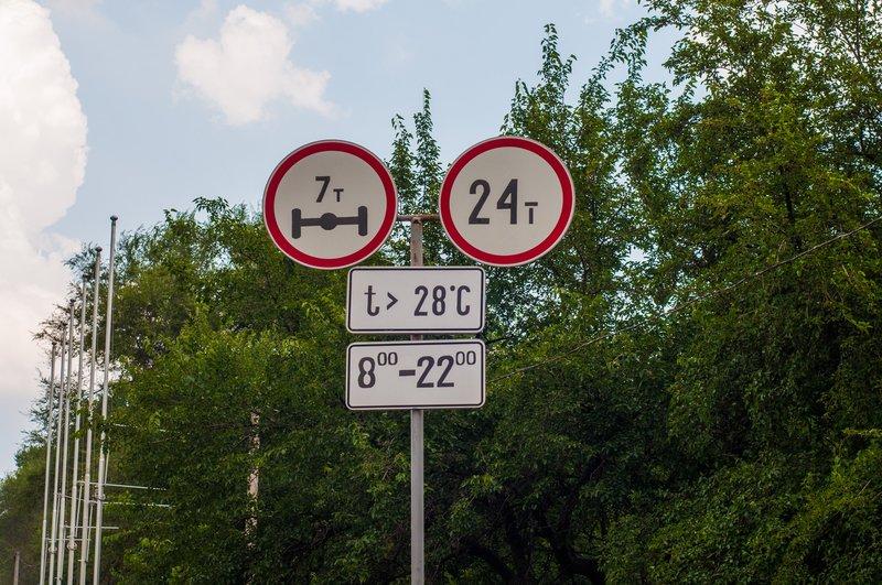 На дорогах Днепропетровщины из-за жары ограничили движение грузовиков (фото) - фото 3