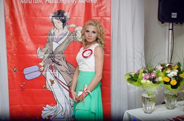Итоги конкурса «Мисс Мейтан – Лето 2015» (фото) - фото 1