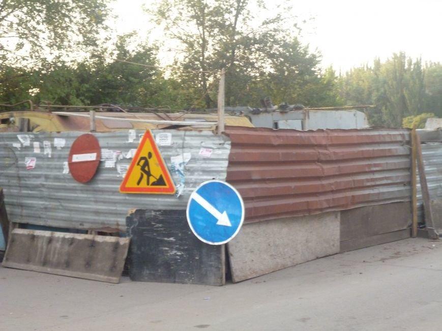 мост (фото) - фото 1