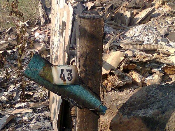 Боевики взорвали газопровод в Станице Луганской (ФОТО) (фото) - фото 1