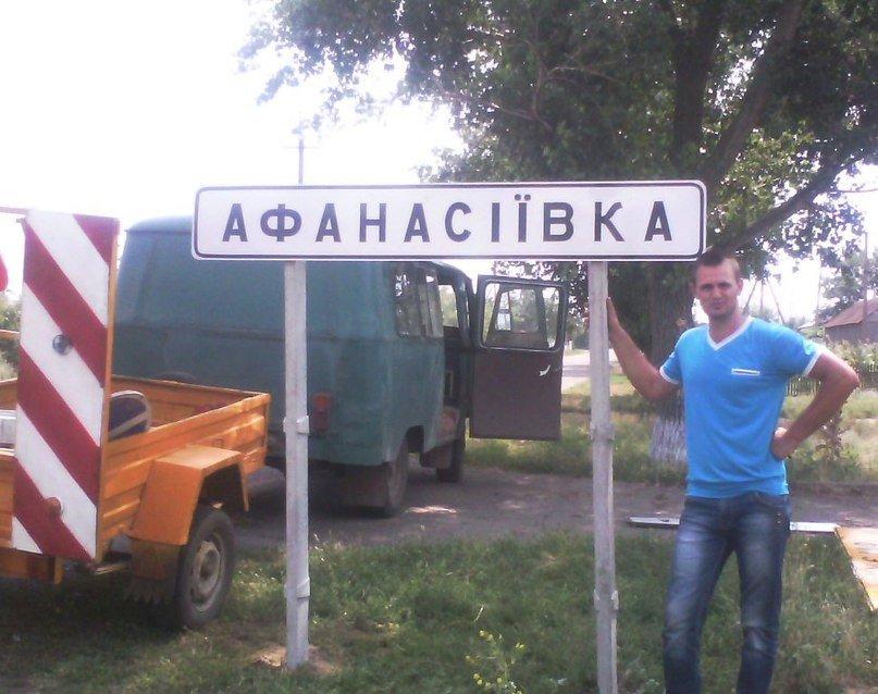 На Николаевщине селяне сами устанавливают дорожные знаки (ФОТО) (фото) - фото 2