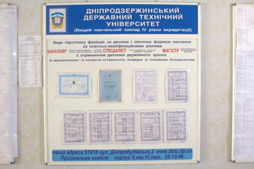 В Днепродзержинском государственном техническом университете близится к завершению вступительная кампания (фото) - фото 3