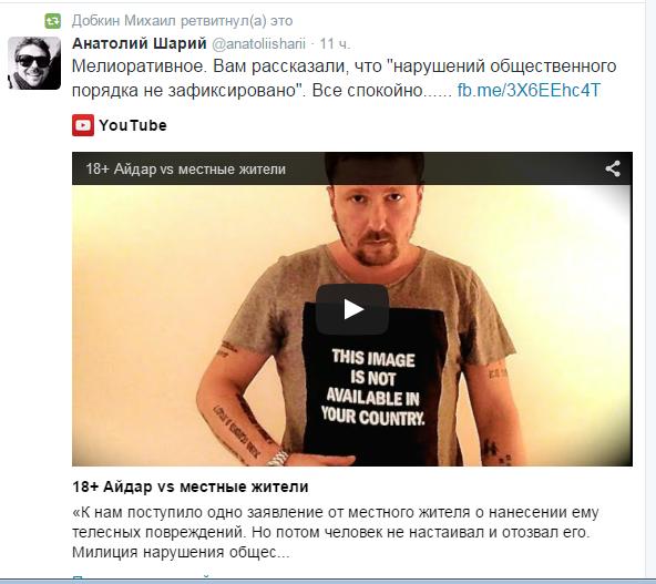Добкин на своей странице в Твиттере публикует записи сепаратистского журналиста (ФОТОФАКТ) (фото) - фото 1