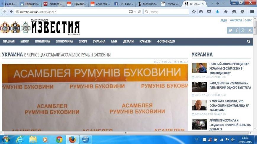 В Одессе кремлевские провокаторы грозятся создать «румынскую республику» (ФОТО) (фото) - фото 1