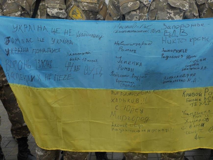 Сьогодні тернополяни проводжали на схід близько 100 бійців (фоторепортаж) (фото) - фото 1