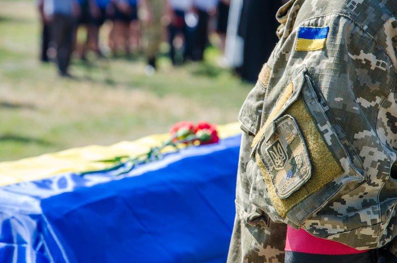 Днепропетровщина попрощалась с 16 неизвестными бойцами АТО (фото) - фото 1