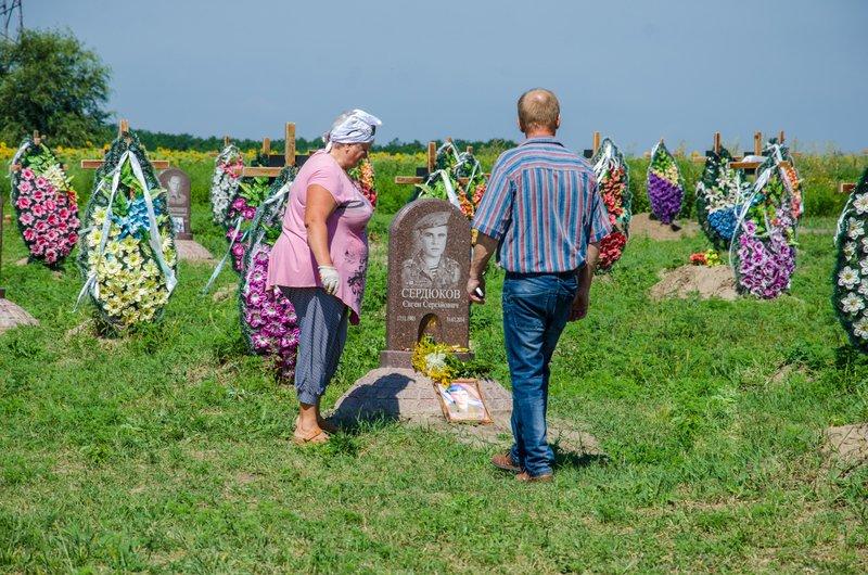 Днепропетровщина попрощалась с 16 неизвестными бойцами АТО (фото) - фото 8