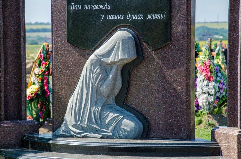Днепропетровщина попрощалась с 16 неизвестными бойцами АТО (фото) - фото 10