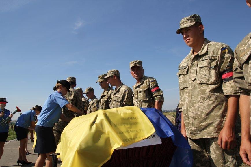 Днепропетровщина попрощалась с 16 неизвестными бойцами АТО (ФОТО), фото-5