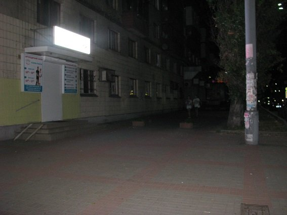 В Киеве мужчина ударил ножом прохожего и убежал (ФОТО) (фото) - фото 1