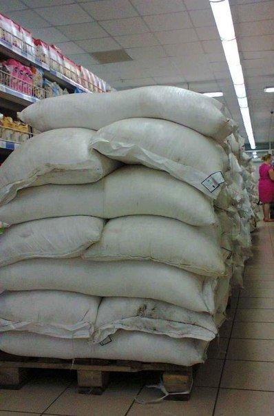 В окупованому Донецьку продають цукор виготовлений на Тернопільщині (фото) (фото) - фото 1