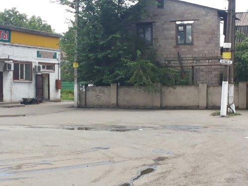 1438237313-30_07_2015_Mariupol-_Reid_kioski_1s