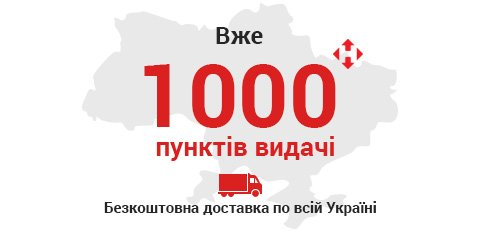 Крупнейший мебельный интернет-магазин сделал бесплатную доставку и в Харьковскую область (фото) - фото 2