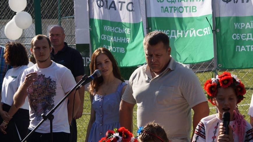 Филатов увековечил память Кучеревского новым стадионом (фото) - фото 1