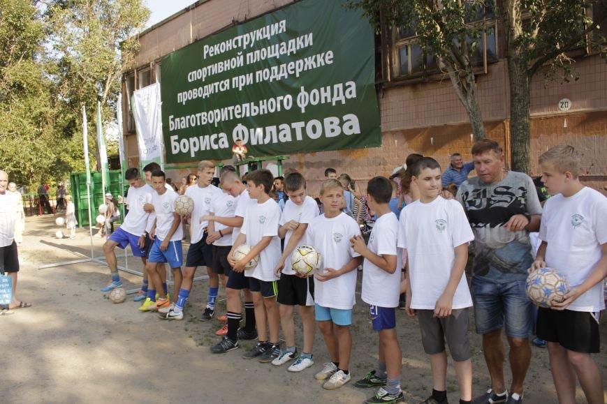 Филатов увековечил память Кучеревского новым стадионом, фото-3