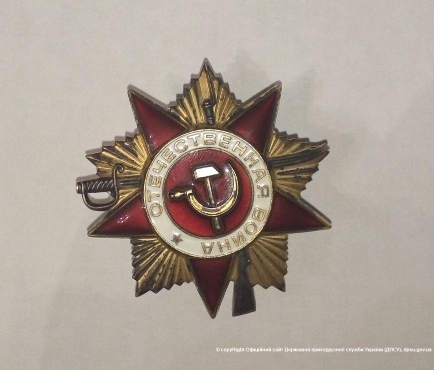 В поезде «Кривой Рог - Москва» житель Луганской области пытался вывезти в РФ старинную икону и орден (ФОТО), фото-2
