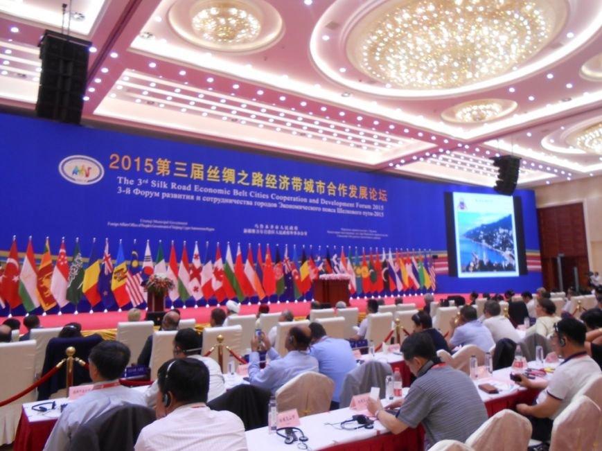 Андрей Ростенко с рабочим визитом посетил Китай (2)