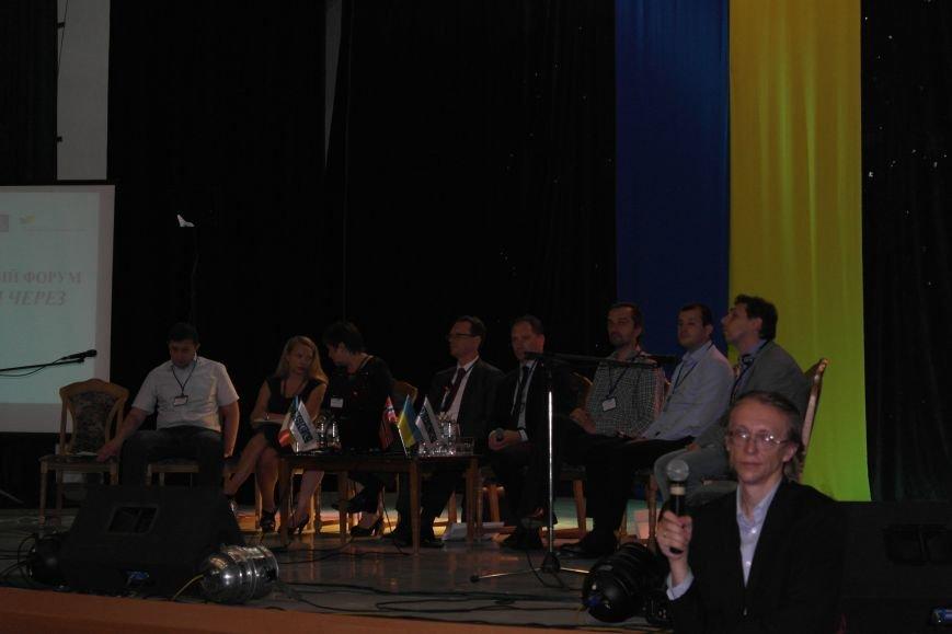 Красноармейск принимает «Западно-донбасский форум «Восстановление через диалог»» при содействии ОБСЕ и СБУ, фото-1