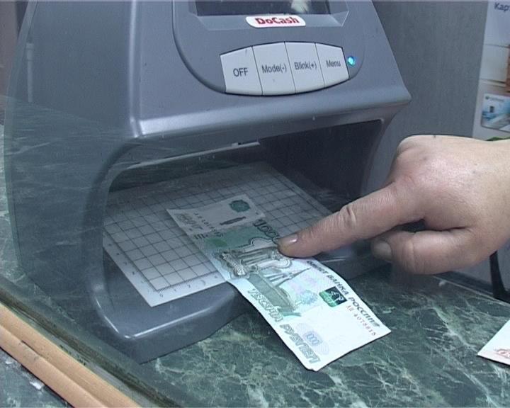 В Армавире фальшивками чаще всего становятся 5-тысячные купюры (фото) - фото 1