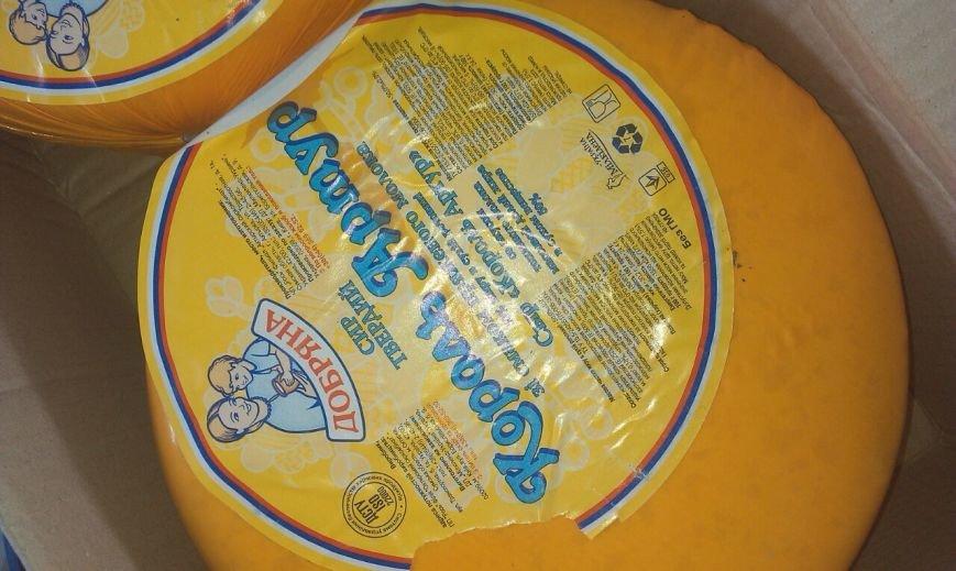 На Сумщине задержали около полтонны молочных продуктов (ФОТО), фото-1