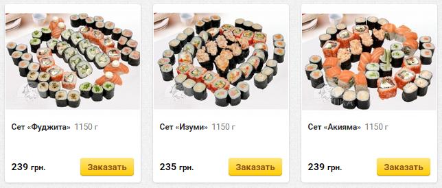 Где в Харькове заказать суши с бесплатной доставкой (фото) - фото 1