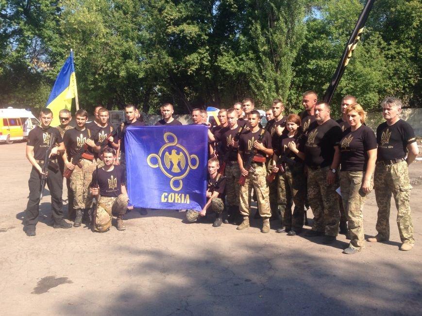 В Красноармейске приняли присягу новобранцы отдельной роты «Карпатська Січ» (фото) - фото 4